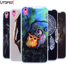 Buy Coque Lenovo S850 S850T Silicone Case Cover Panda Retro Tribe Cartoon Rubber TPU Case Lenovo S850 S850T Phone Cases Capa for $1.89 in AliExpress store