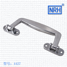 NRH4427 white small handle Luggage handle Cosmetic box handle Plastic handle