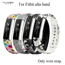 2017 Mjobs Silicone strap for Fitbit Alta Band Wristband Strap Bracelet Watch Metal Replacement Large Small with special design