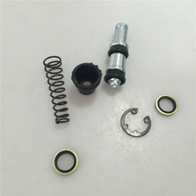 STARPAD For Motorcycle Pump Master Cylinder Brake Pump Piston Oil Seal Dust Seal Seal Ring Component Repair Kit 14mm