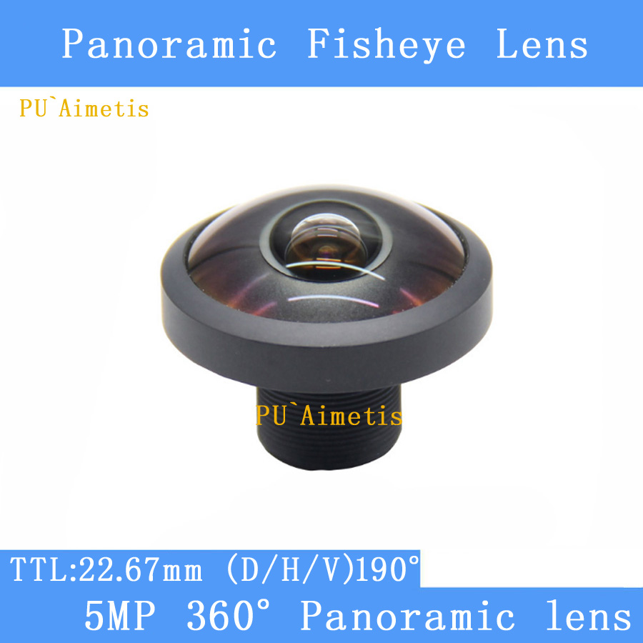 PU`Aimetis 5MP 360degree panoramic fisheye 1.8MM lens ultra wide angle full glass 7G HD M12 CCTV lens Camera Security Camera<br>