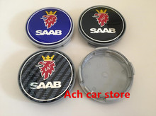4pcs Free shipping 63MM saab blue black carbon car emblem Wheel Center Hub Cap wheel Badge covers for BJ SCS SAAB Accessories(China)