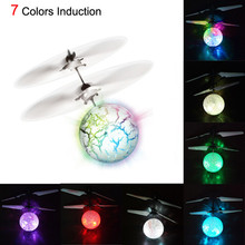 Flash Flying Ball Infrared Induction Colorful LED Disco Helicopter Kids Toy(China)