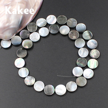 Kakee Natural Mother of Pearl DIY Black Charms Round Sea Shell Jewelry Making Beads Fashion Earrings Necklaces Beading Materials(China)