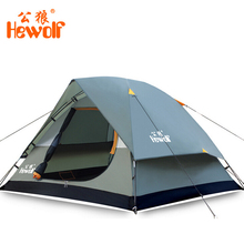 Hewolf Waterproof Double Layer 2 3 person Outdoor Camping Tent Hiking Beach Tent Tourist bedroom travel 2017 china barraca tenda(China)