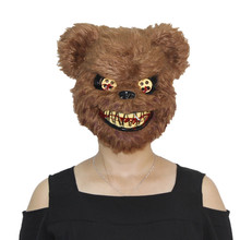 X-MERRY TOY Free Shipping Scary Killer Teddy Bear Mask Adult Evil Psycho Halloween Costume Fancy Dress Plastic Mask
