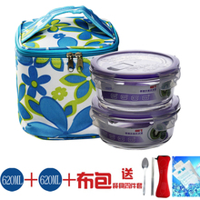 2016 student bento Glass boxes food box microwave oven glass bowl lunch box for kids 2pc sset