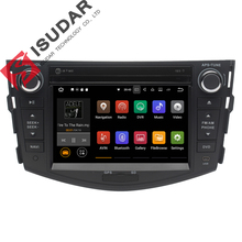 Android 7.1.1 2 Two Din 7 Inch Car DVD Player For TOYOTA/RAV4/RAV 4 2006-2011 RAM 1G/2G Quad Core WIFI GPS Navigation Radio USB(China)