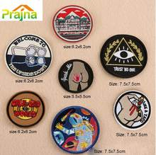 Prajna Nasa Patch Snake Me Embroidery Patch For Clothes Funny Applique Iron On Motorcycle Biker Patches Clothes Sticker Badges(China)