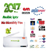 Best TV Box Arabic IPTV Special Europe Live USA UK France Norway Channels NO Monthly Fees Delivery Forever - Cocuk Store store