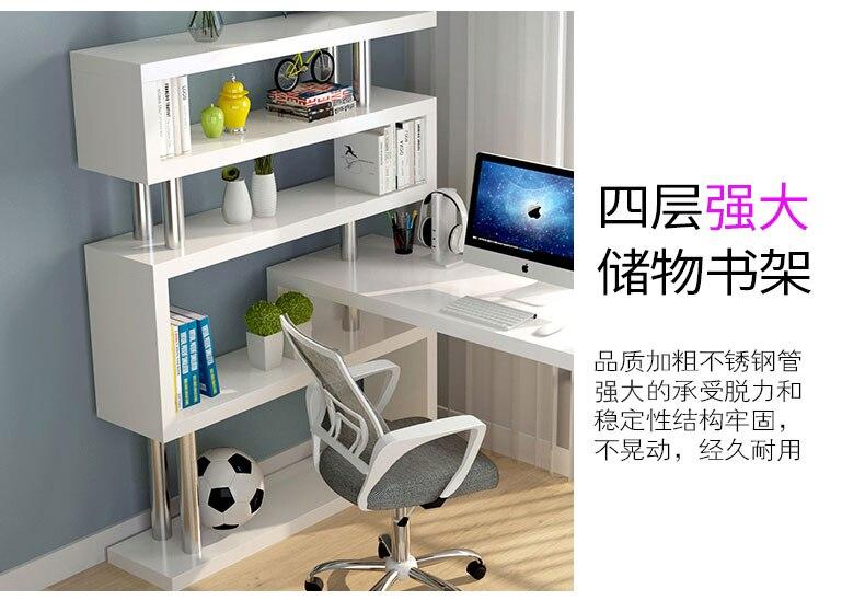Rotating computer desk_13.jpg