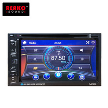 "2 Din 6.2"" Car Stereo DVD Player Bluetooth AUX-in FM USB SD MP3 MP4 Player Support Front and Rear View Camera IR Remote Control"