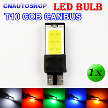 T10 COB CANBUS Car Bulb 194 W5W LED Lamp Error Free CAN BUS White / Red / Yellow / Blue / Green Auto Light