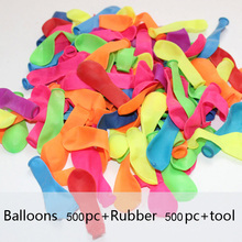 500pcs Water Bombs Toy Colorful Magic Water Balloons Supplementary Package Children Beach Games Outdoor Baloons Party Supplies