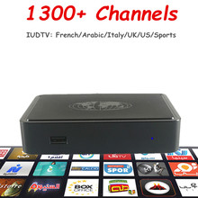 IUDTV MAG254 IPTV Box Linux System Set Top Box Support 1300+ IPTV Channels including Arabic French Sweden UK US DE Sports Kids
