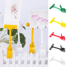 1Pc Plastic Advertising Thumb Pop Sign Clip Display Clamp Clear Clothing Folder Special Folder A45(China)