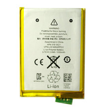 1x 1030mAh 616-0621 / LIS1495APPCC Internal Replacement Li-Polymer Battery For iPod Touch 5th 5 5g Generation + Tracking Code