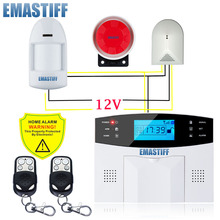 Free Shipping!quad bands wired PIR Glass Break Detector GSM Home alarm system 2 years warranty Russian Spanish Engish Voice(China)