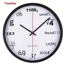 12inches simple fashion style aluminium frame metal wall clock with different colors