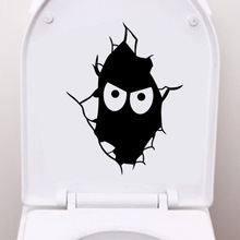 24*28.5cm Quick delivery black expression pattern wall stickers toilet stickers(China)
