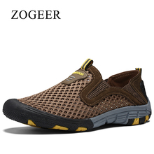 ZOGEER Summer Mesh Shoes Mens Casual Loafers Breathable, Slip On Cool Shoes Man, Soft Comfortable Walking Shoes Male