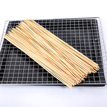 Arsmundi  90pcs/pack 9.8'' /25cm Bamboo Skewers Grill Wood Sticks Barbecue BBQ Tools Outdoor Barbecue Skewer