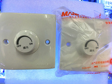 LED Dimmer Switch 220V 300W Brightness from Dark to Bright Dimmers For adjustable LED lights
