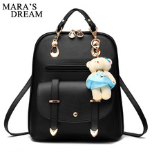 Mara's Dream 2017 Fashion Women Backpack High Quality PU Leather Metal Zipper With Bear Softback Student Backpack Women Backpack