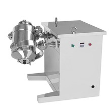 SH-10 Type Powder Mixer With Three-Dimensional Swing, 3D Powder Blending Machine (220V 50HZ)(China)