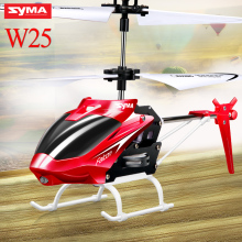 Original Syma W25 RC Helicopter 2 Channel Drone Indoor Remote Control Aircraft with Gyro Radio Control Toys Aeromodelo for Kids(China)
