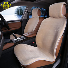 2 pc faux fur Front car Seat Cover and Full Covuniverseat  universal size Accessories Seat Cover color eige 2016 sales i078-2