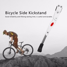 Buy Bicycle Bike Kickstand Support Side Kick Stand Aluminum Alloy Adjustable Support Stand Foldable Cycling Rear Parking Racks for $8.55 in AliExpress store