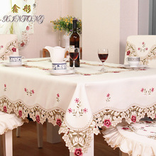 1 Piece Europe Type Waterproof White Lace Table Cloth/ Korean Embroidered Tablecloth/ Modern Household Tea Table Cloth