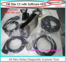 RS485 for star diagnosis c3!2017 MB Star C3 Multiplexer All Relay mb star c3 Software Newest Xentry 201703-Develop keygen asgift(China)
