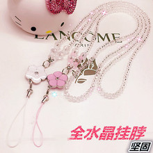 Lanyard phone long neck strap for mobile phone long chain phone pendant charm gift fashion luxury crystal flower