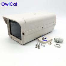 OwlCat CCTV Camera Housing Indoor Outdoor Waterproof ABS Case Security Camera Video Surveillance Protection House Lens Cover#103(China)