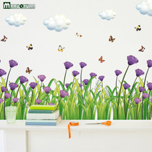 Purple Chrysanthemum Flower Butterfly Combination Sticker Skirt Wall Sticker Purple Kitchen & Bath Venture Pvc Wall Sticker(China)