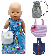 Doll Accessories 4 Colors Bag Backpack for 43cm Baby Born Zapf Doll and American Girl Doll Birthday Gift B-3(China)