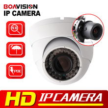 2MP 1080P POE Dome IP Camera IR 30M Waterproof CCTV PC&Mobile View Onvif Auto Iris 2.8-12mm VariFocal Lens P2P - BOAVISION Official Store store