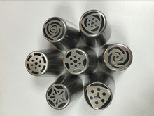 7PCS Stainless Steel Russian Icing Piping Nozzles Pastry Decorating Tips Cake Cupcake Decorator Rose Kitchen Tools  -15