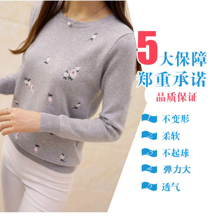96e4119f33 2019 OHCLOTHING 2017 Autumn Sweater Women Embroidery Knitted Winter ...