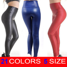 Free shipping 2017 New Fashion women's Sexy Skinny Faux Leather High Waist Leggings Pants XS/S/M/L/XL 21 colors(China)