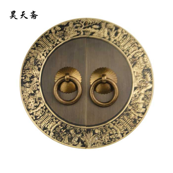 [Haotian vegetarian] Chinese antique furniture copper door handle lock piece shoe Ming HTB-258 Immortals Yoshihisa<br>