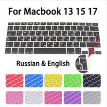 "UK Russian Letters Keyboard Film protector for Macbook Air Pro Retina 13"" 15"" 17"" Laptop Skin Covers for Mac book 13 15 Gel case"