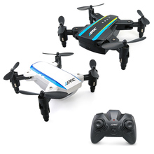 JJR/C H345 JJRC Drone 2.4G 4CH 6Axis Gyro Combo Kit Mini Drone JJ1 JJ2 Height Hold RC Drone Foldable RC Helicopter Flying Quad(China)