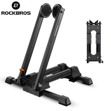 ROCKBROS Aluminum Alloy Bycle MTB Mountain Bike Parking Racks Portable Maintenance Support Frame Folding Display Repair Stand(China)