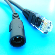 rj45 female to rj45 male dc poe spliter cable for dvi network monitoring webcam poe cable