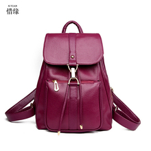 purple Backpack Women high Quality PU Leather Women Backpack 2017 Casual Student School Backpacks Fashion Travel Backpacks red