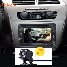 Seicane 7 inch 2 Din Universal Radio DVD Player GPS Navigation Head Unit for 2005-2011 Seat Leon Bluetooth SD Support Aux IPOD