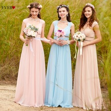 Ever Pretty Elegant Bridesmaid dress(China)